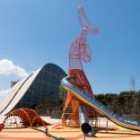 Parque da Balea