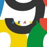 #EAN9: Encontro de Artistas Novos - Cidade da Cultura