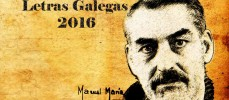 Homenaxe a Manuel María