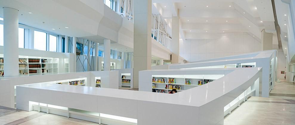 Biblioteca y Archivo de Galicia